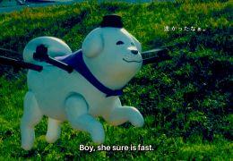 Cidade japonesa possui um cachorro-drone de mascote